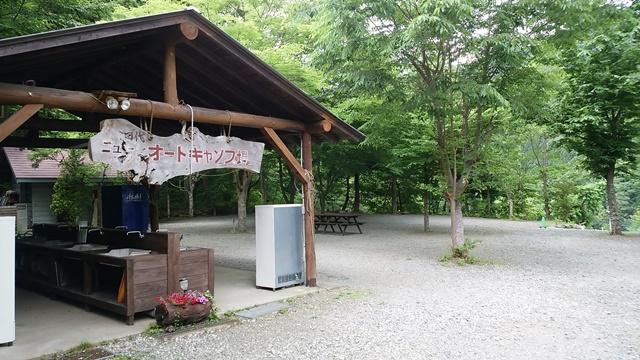 ニュー田代オートキャンプ場 炊事場