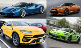 【2019年最新】かっこいい車ランキング30選!世界が認めた名車から...