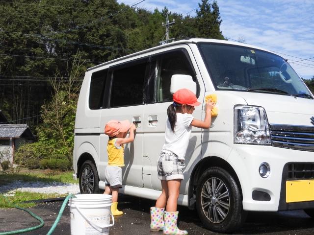 洗車イメージ