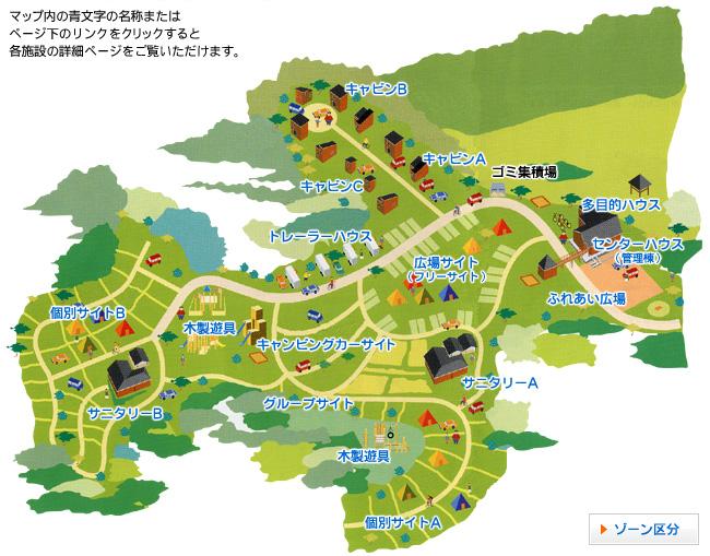 ひなもりオートキャンプ場 マップ