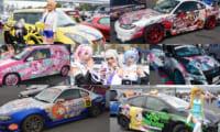 【痛車55台】お台場痛車天国 平成ファイナルを飾った車と嫁たち【夢は終わらない】