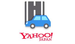 Yahoo!カーナビのApple CarPlay対応機能追加!キープ&高速道路案内を強化