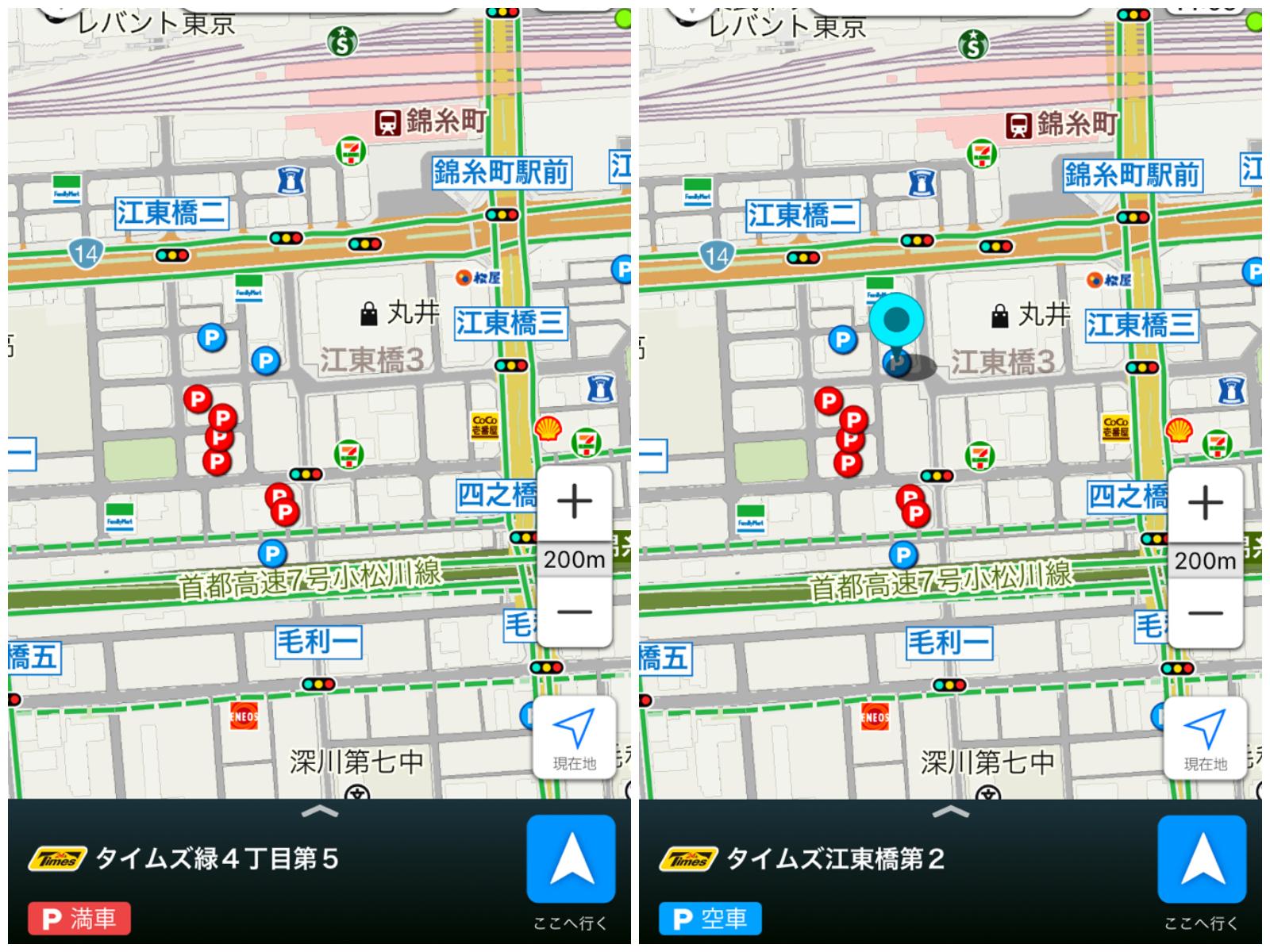 Yahoo!カーナビ 駐車場空き情報