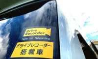 ドライブレコーダーステッカーのおすすめ人気ランキングTOP11!マグネットが人気【2019年最新版】