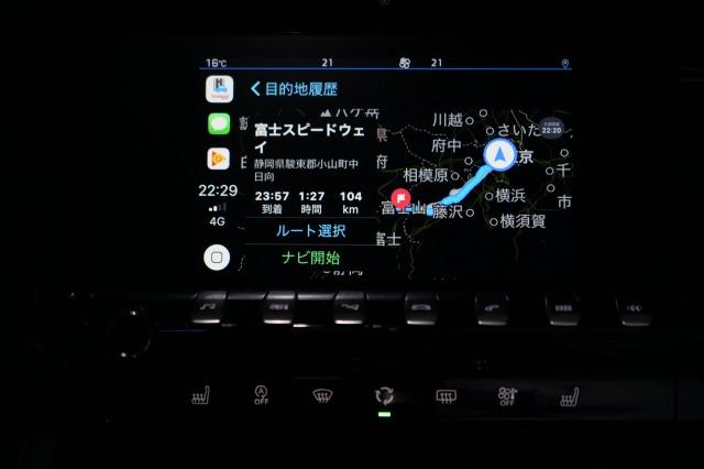 Yahoo!カーナビ Apple CarPlay ルート設定