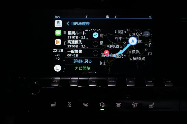 Yahoo!カーナビ Apple CarPlay ルート選択