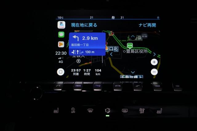 Yahoo!カーナビ Apple CarPlay オービス表示