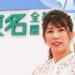 吉田沙保里の愛車は?東名高速全線開通50周年記念モニュメント除幕式【取材レポート】