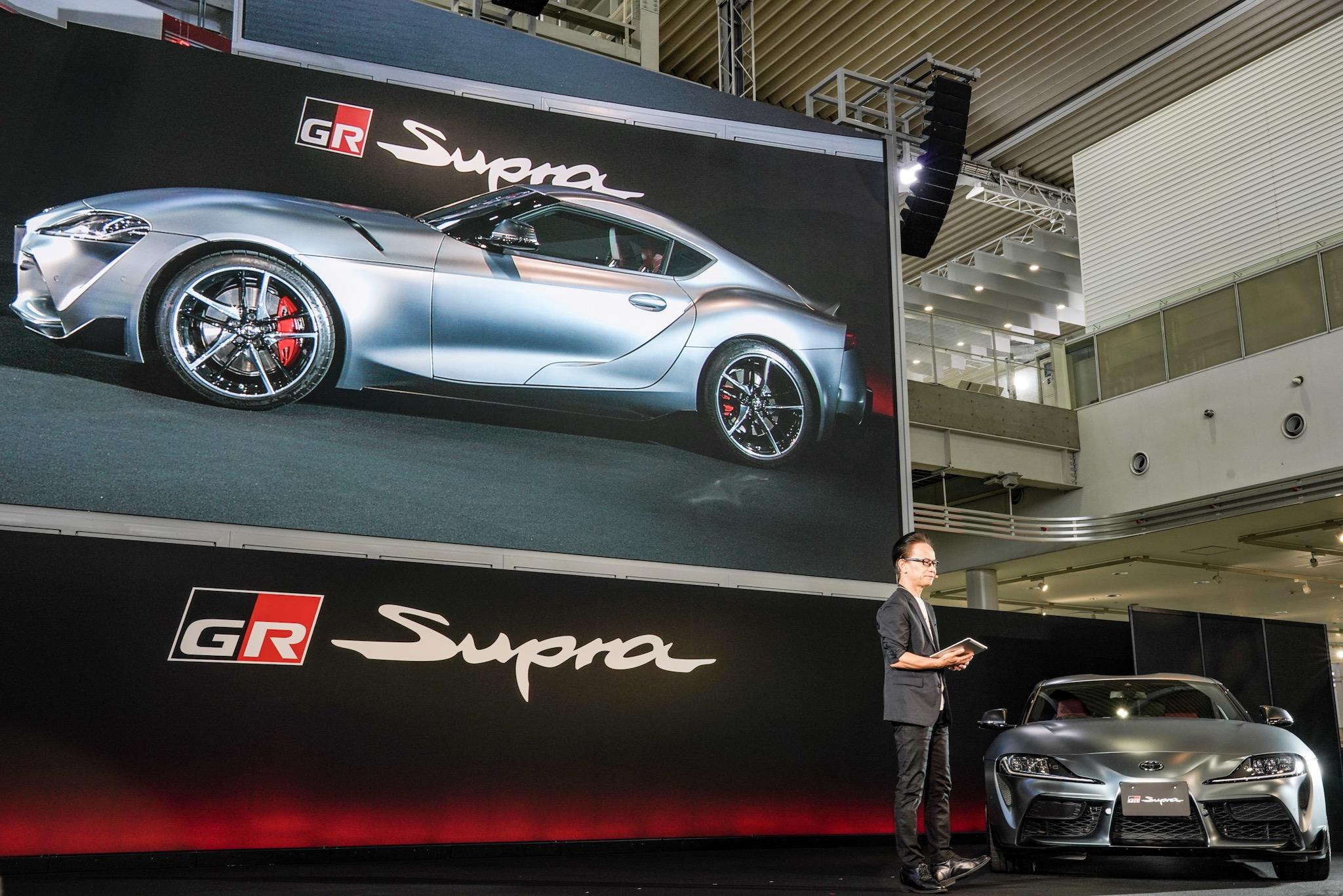 トヨタ GRスープラ 発表