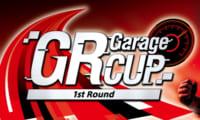 【eスポーツ 6/29開催】グランツーリスモ・オンラインレースがMEGA WEBとGR Garage 計3拠点で!YouTube中継も