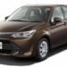 【トヨタ カローラ/カローラアクシオ総まとめ】初代から現行11代目までと中古車価格