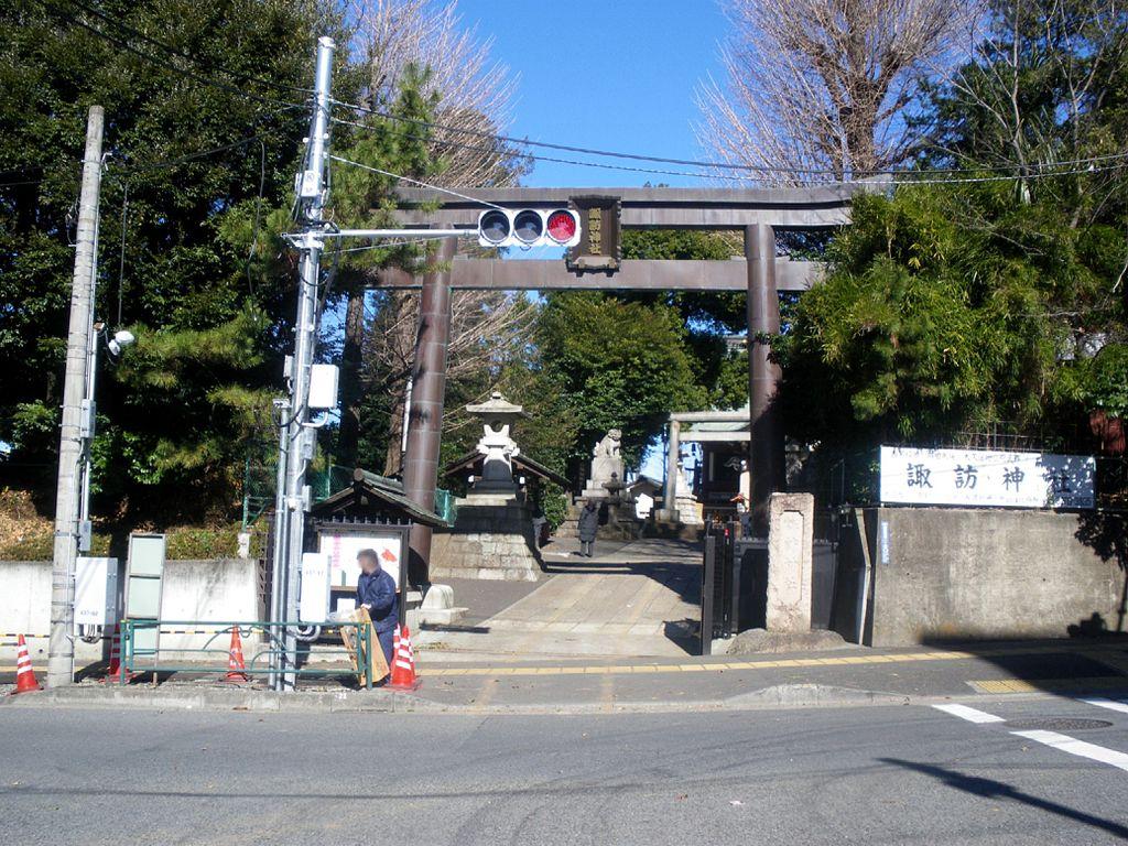 諏訪神社(新宿)