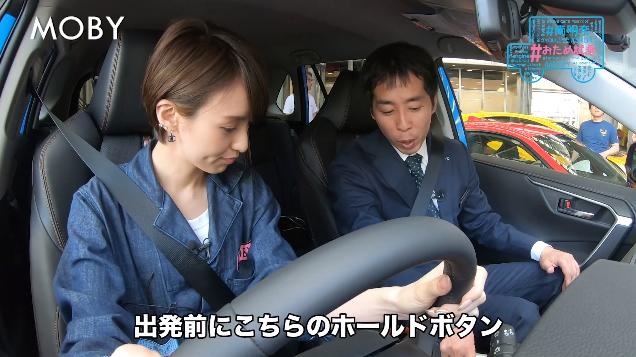 おため試乗 RAV4 動画03