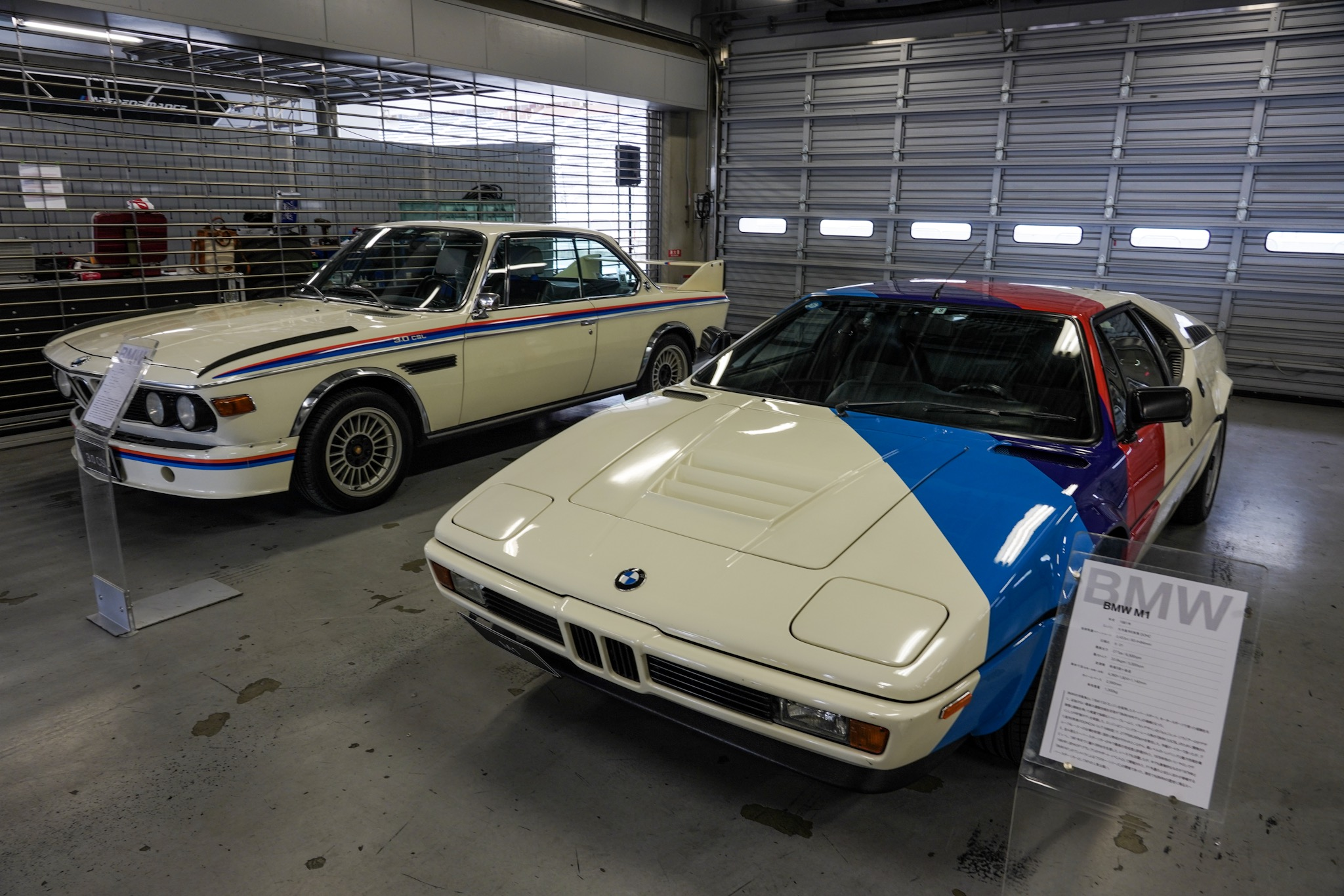BMW M1/3.0CSL BMWモータースポーツフェスティバル2019