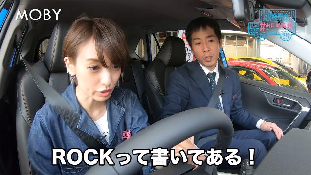 おため試乗 RAV4 動画01