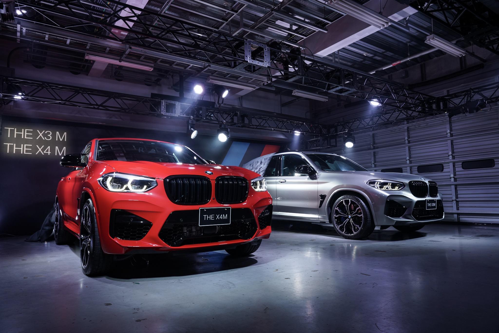 BMW X4M/X3M