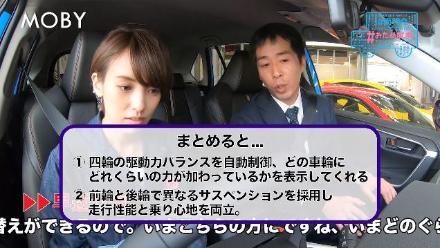 おため試乗 RAV4 動画02
