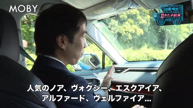 おため試乗 RAV4 動画05