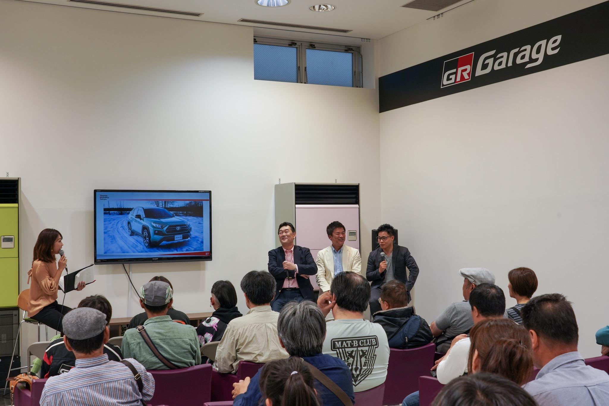 2019年6月8,9日開催 GRガレージ東京北池袋オープン記念イベント