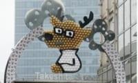 ダイハツと原宿竹下通りがコラボキャンペーンを実施!7人の人気TikTokerも登場