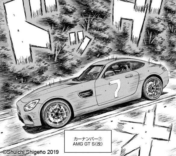 MFゴースト メルセデスAMG GT S