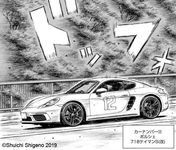MFゴースト ポルシェ 718ケイマンS 改