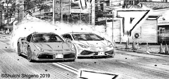 MFゴースト フェラーリ 488GTB