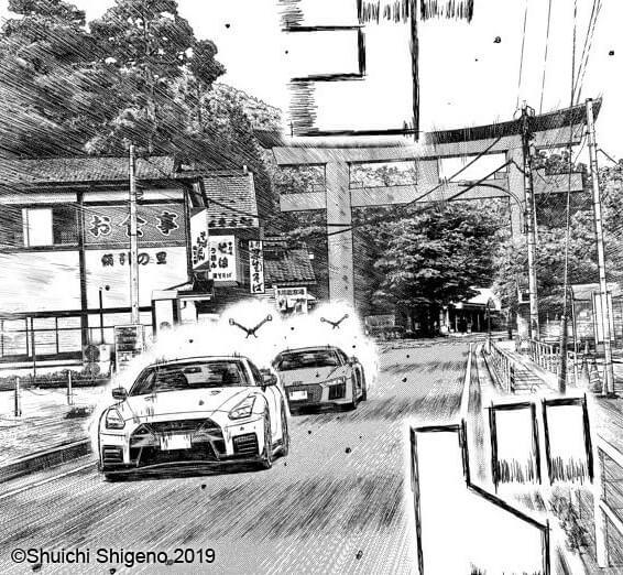 MFゴースト 日産 GT-R NISMO