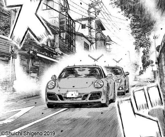 MFゴースト ポルシェ 911カレラ GTS