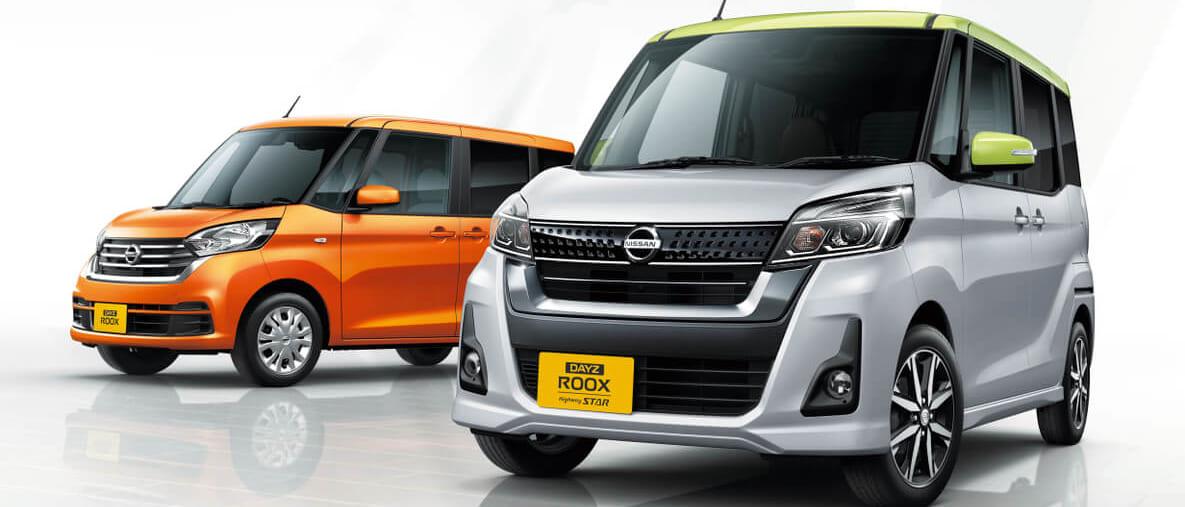 Nissan_DAYZ-ROOX_with_DAYZ-ROOX_Highway-STAR