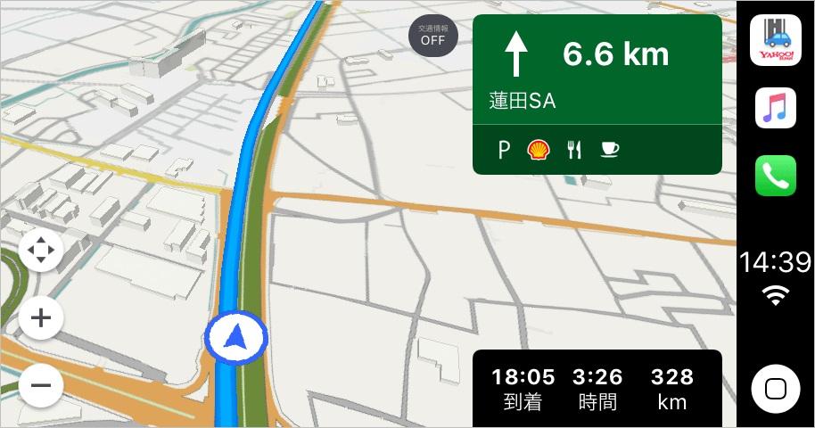 Yahoo!カーナビ 高速道路案内(Apple CarPlay)