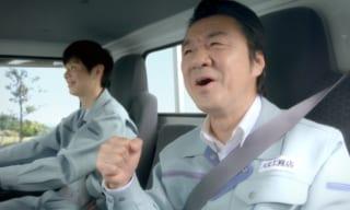 いすゞ自動車の新テレビCMに大友康平さんが出演!CMソングを熱唱