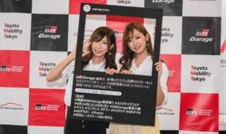 GR Garage 東京三鷹 生田ちむ&中村比菜 真夏の撮影会!今後もイベントを実施予定