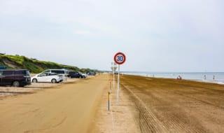 【千里浜なぎさドライブウェイ】日本で唯一クルマで走れる砂浜 走...