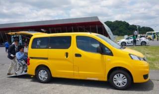 """日産NV200タクシー""""ユニバーサルデザイン""""に車いすで試乗 はたらく..."""