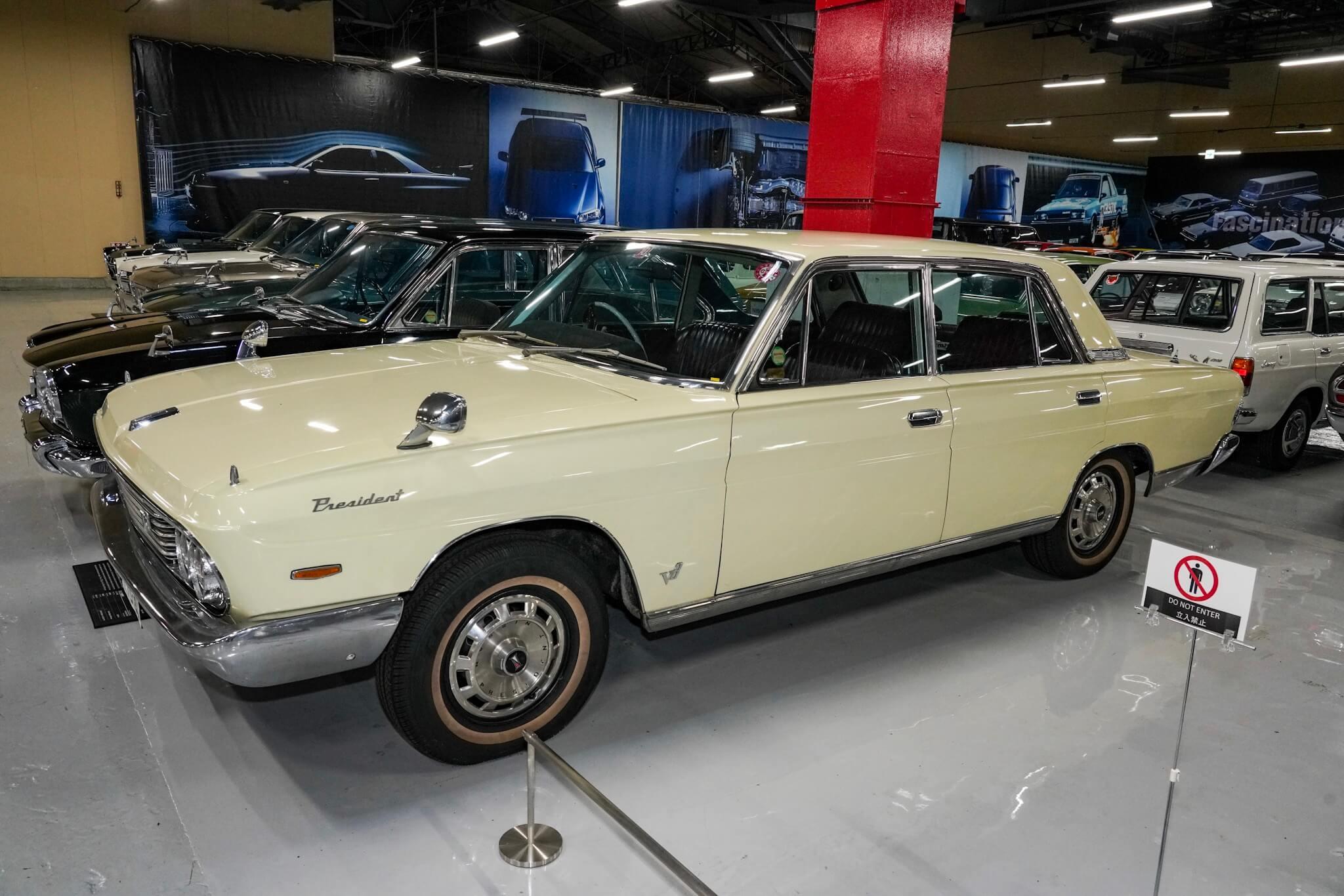 日産 プレジデント 150型 フロント サイド