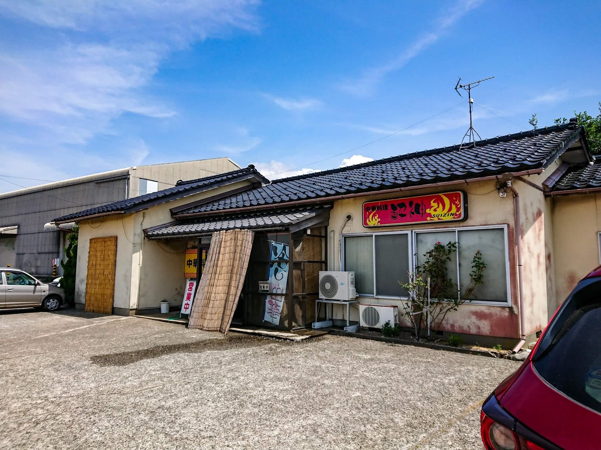 中華料理「酔神」石川県かほく市