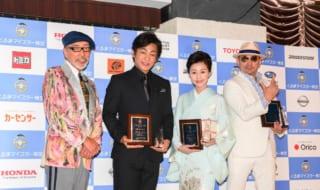 日本ベスト・カー・フレンド賞が決定!第8回「くるまマイスター検定」は11月13日、17日に開催