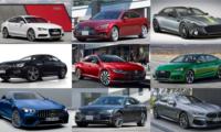 新車で買える4ドアクーペ一覧【2019年最新情報】
