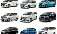国産車・外車の4WDミニバン 全17車種【2019年最新版】