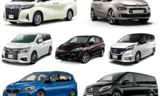 国産車・外車の7人乗りミニバン全18車種【2019年最新版】