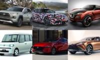 2019年の新型車・フルモデルチェンジ・新車情報総まとめ【最新版】