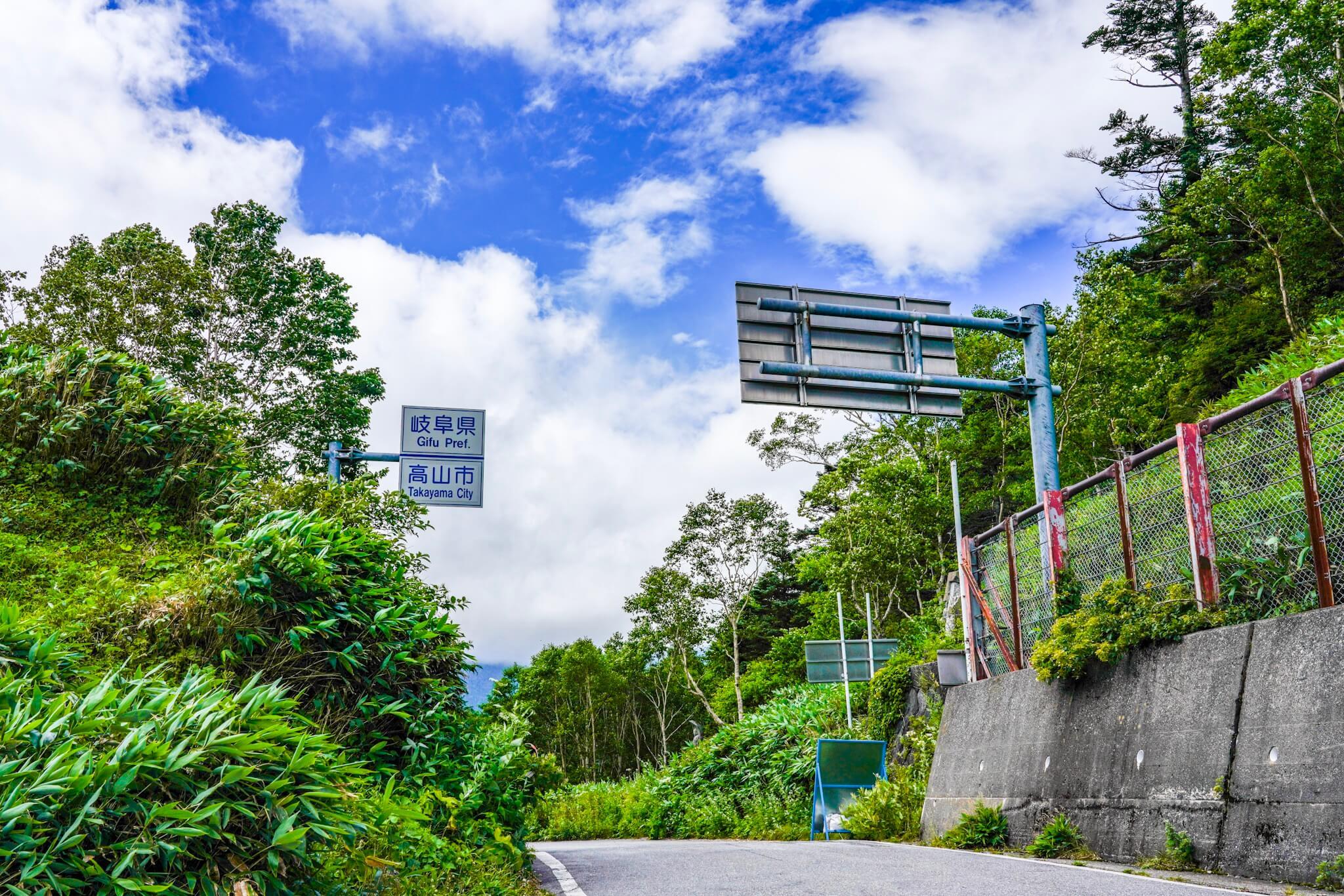 安房峠の最高標高地点付近、長野県側