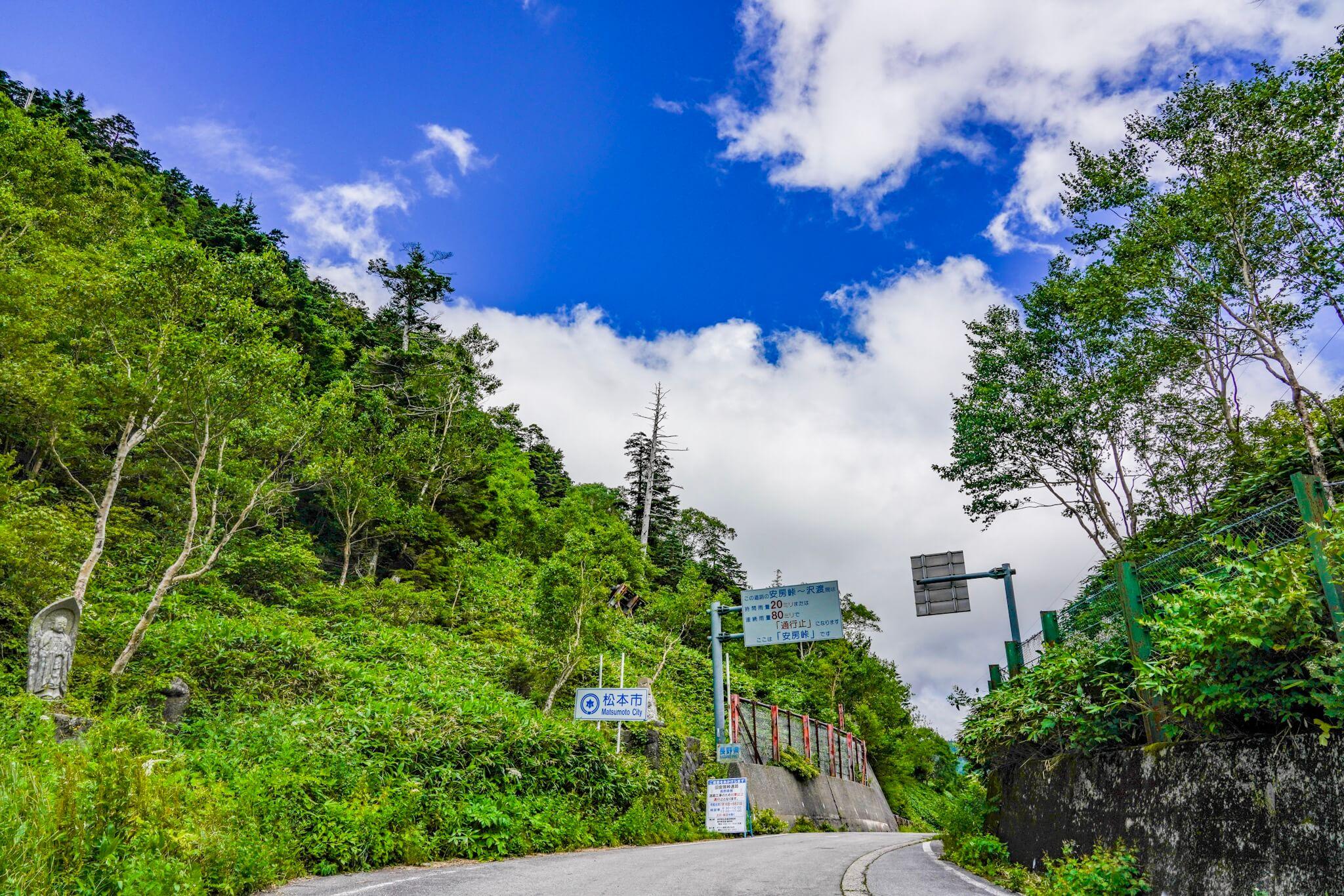 安房峠の最高標高地点付近、岐阜県側