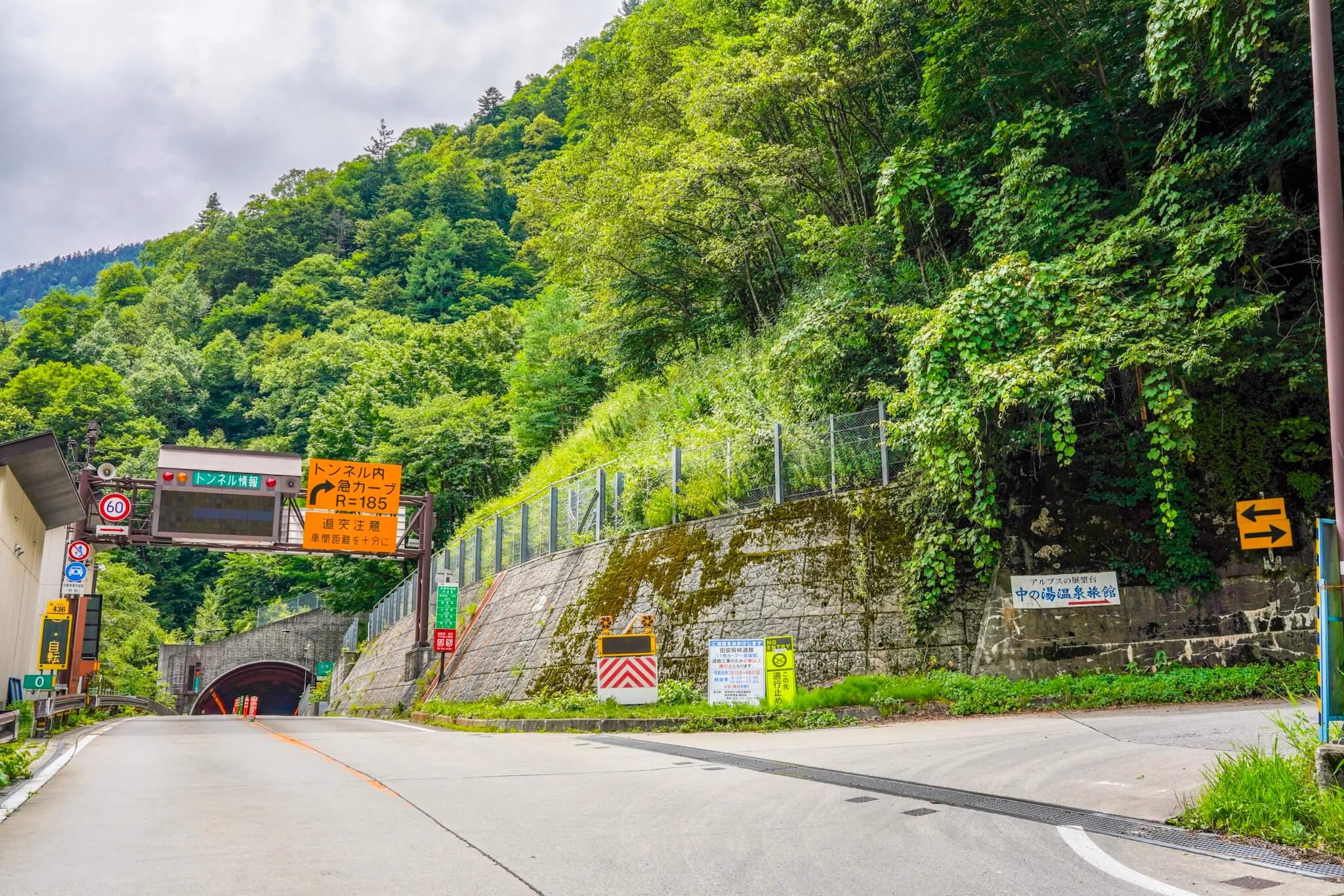 安房峠の長野県側始点