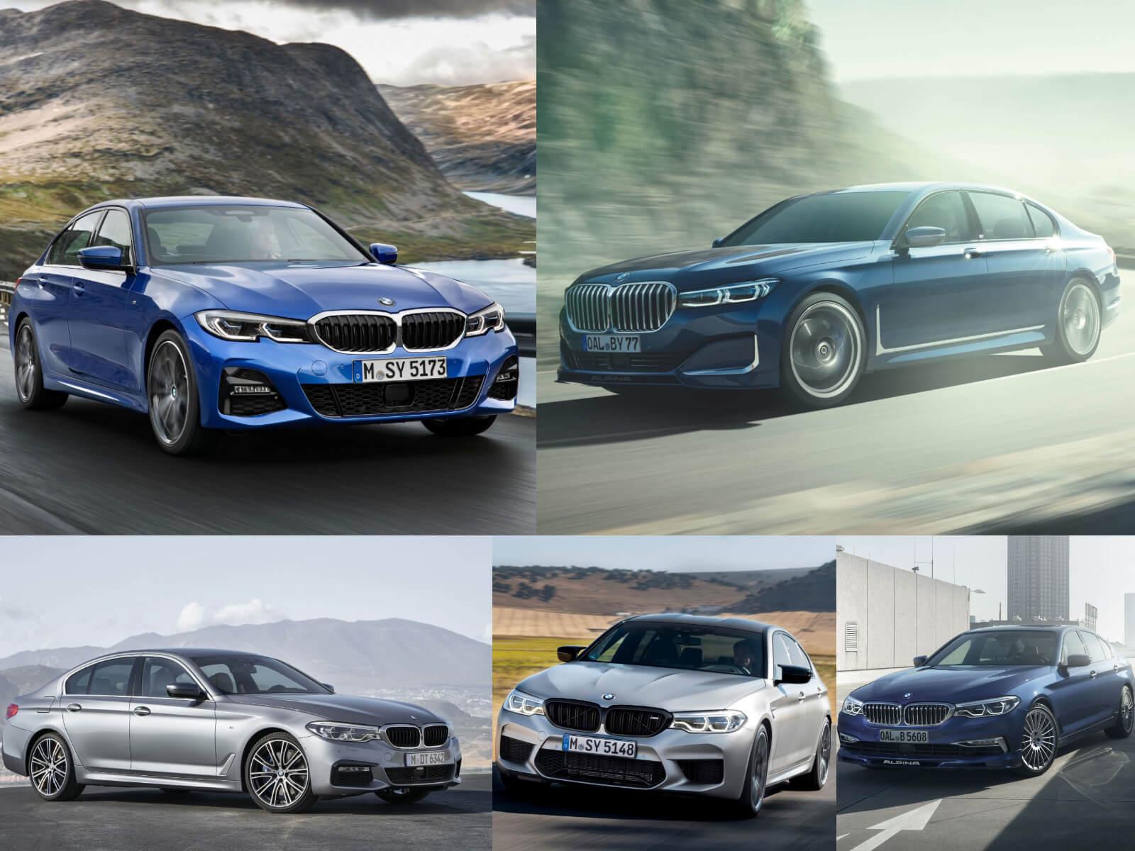 BMWアルピナ セダン 2019