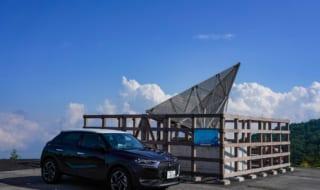 コーナーリフレクターとは?富士山にある謎の建造物は車と関係していた