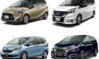 燃費のいいミニバンランキングTOP10【2019年最新情報】