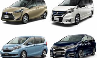 燃費のいいミニバンランキングTOP10【2019年最新版】