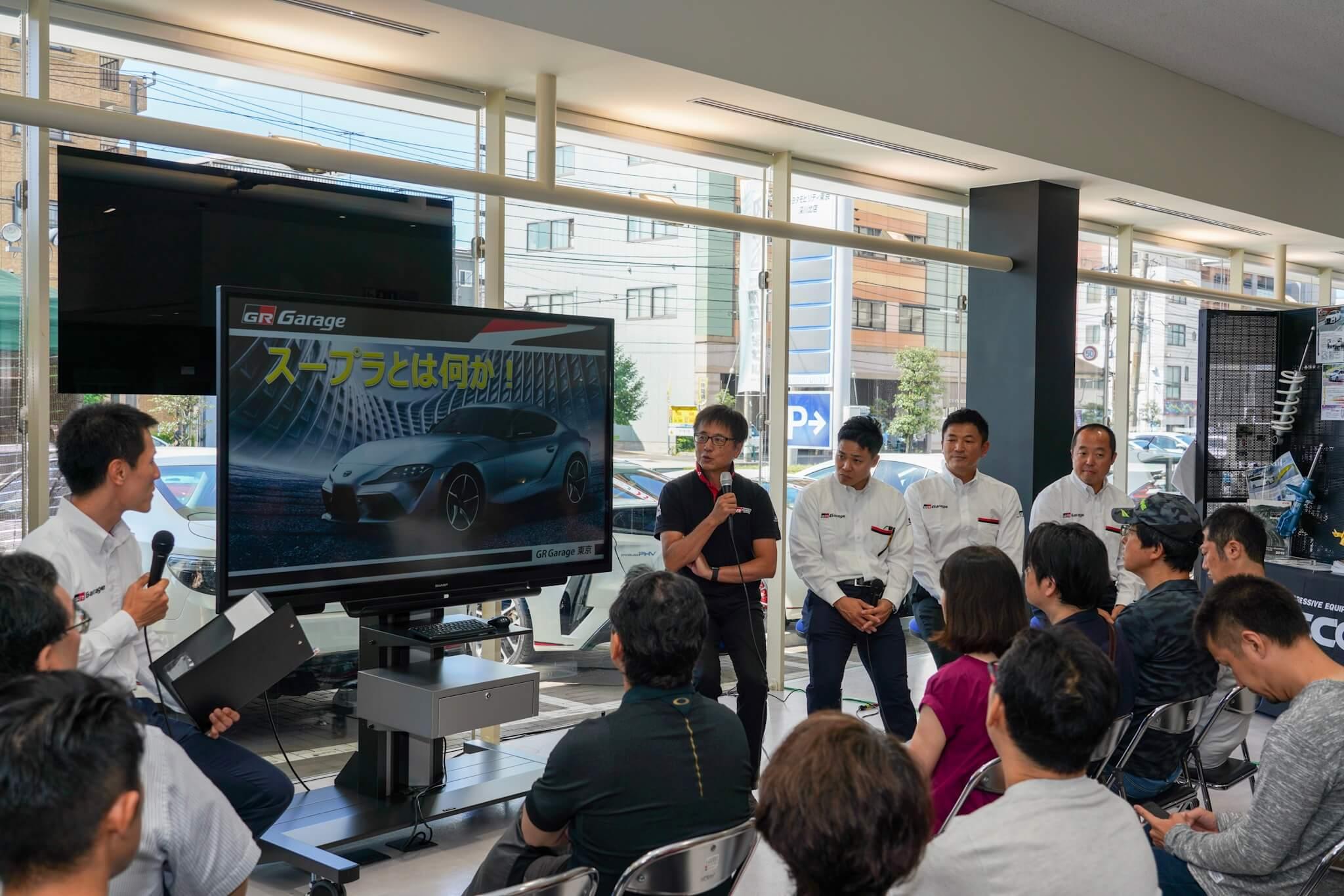 GR Garage東京深川 スペシャルトークショー